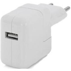 usb.lader.10w: USB lader - perfekt til højttalere eller mobiltelefoner 10w