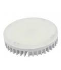V-Tac 7W LED pære - Varm hvid, 3000K, 230v, GX53
