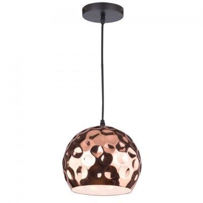Image of   V-Tac Rosa/guld kobber pendel lampe - Ø20cm, E27