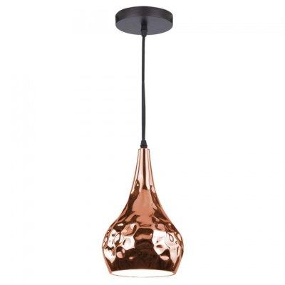 Image of   V-Tac Rosa/guld kobber pendel lampe - Ø18 cm, E27