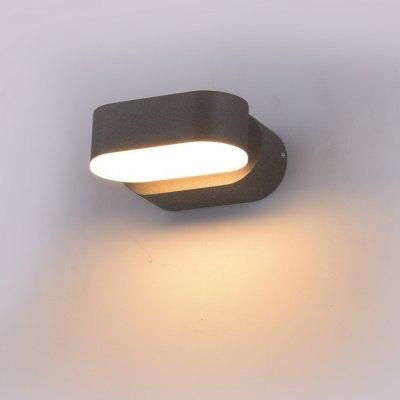 Image of   V-Tac 6W LED grå væglampe - Oval, roterbar 350 grader, IP65 udendørs, 230V, inkl. lyskilde - Kulør : Varm, Dæmpbar : Ikke dæmpbar